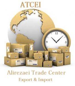 World shipments