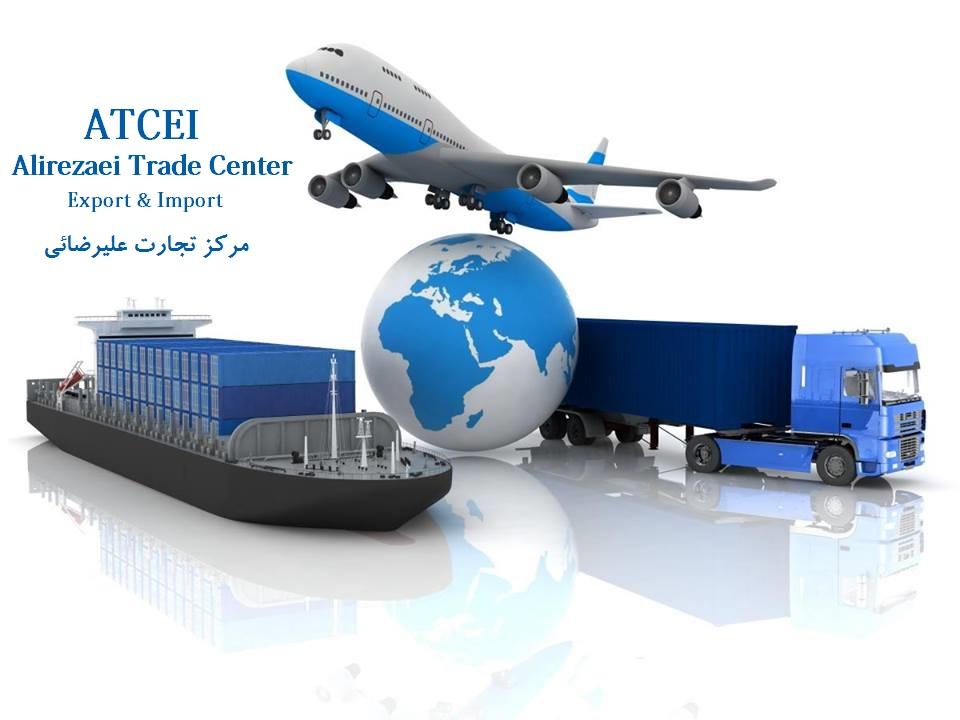 واردات کالا (3)